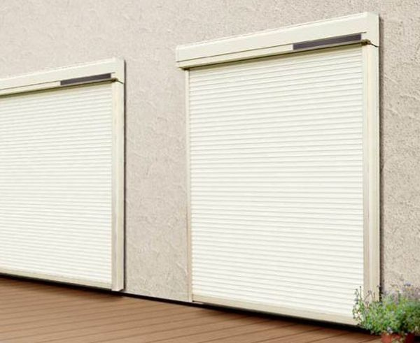 Solar powered window shutters