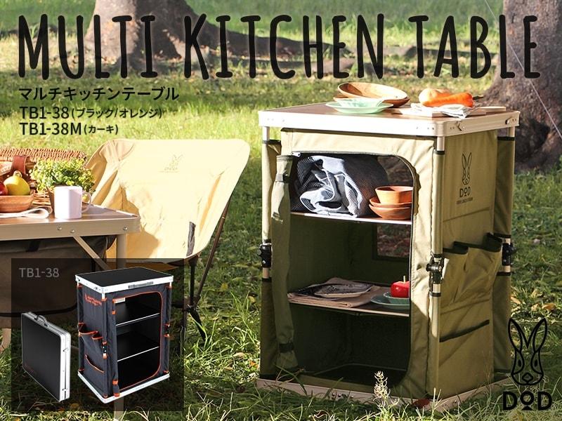 Multi Kitchen table - Portable Kitchen