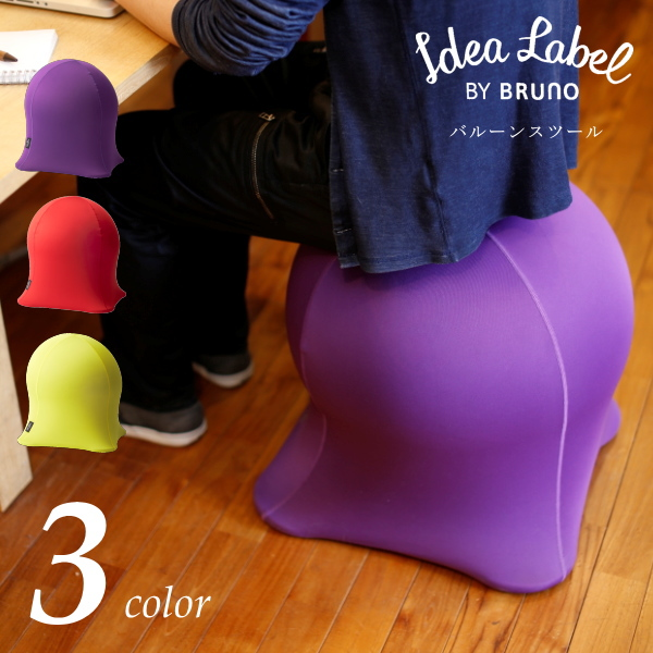 Idea Label chair by Bruno