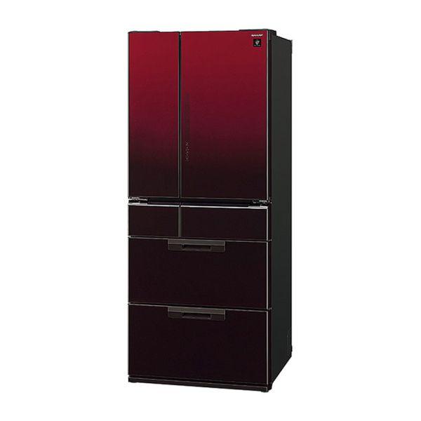 Sharp's Plasma Cluster refrigerator