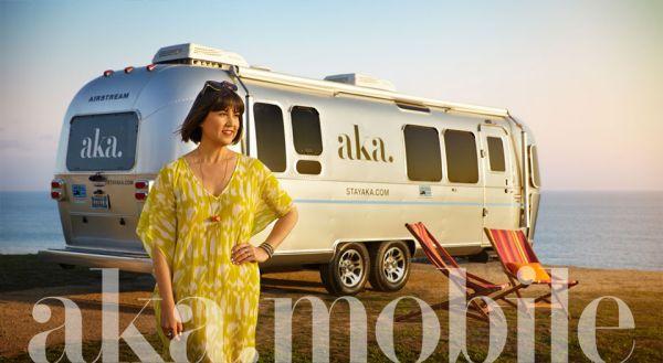 AKA Mobile Suite_1