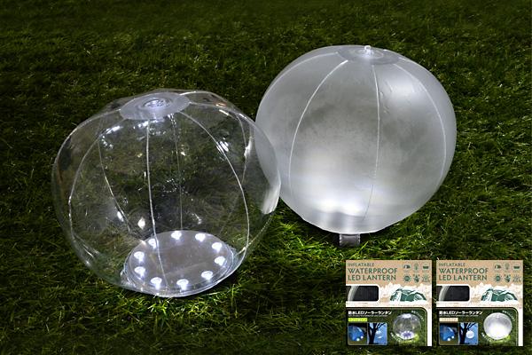 Green House LED Solar Lantern