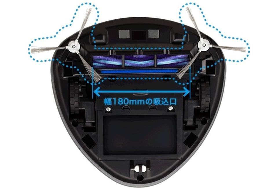 Panasonic's Triangular Robotic Cleaner MC-RS1 Rulo