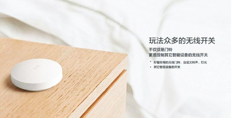 Xiaomi's latest Smart Home Suite