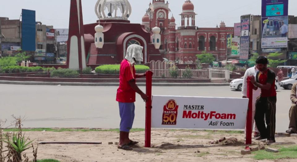 World's First Billbed by MoltyFoam