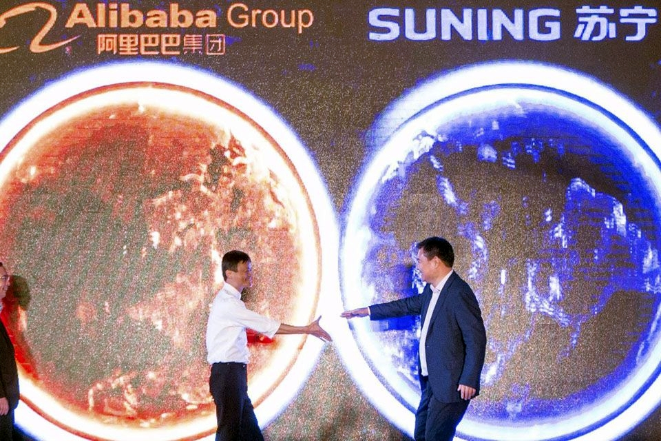 Alibaba+Suning