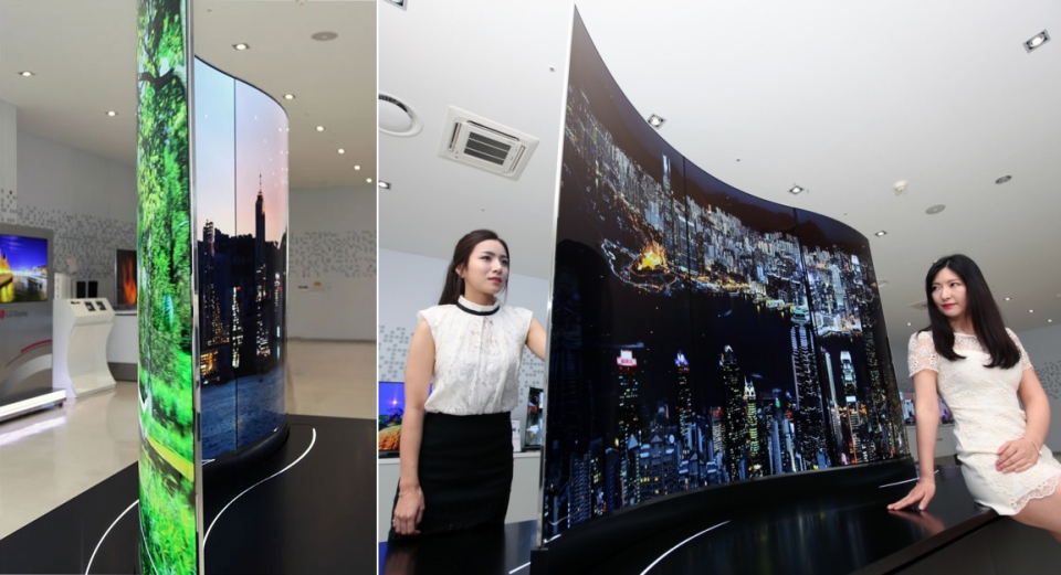 LG's double-sided TV