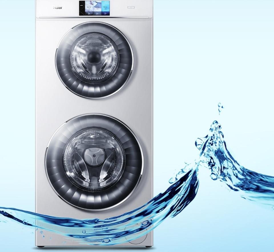 Haier Duo W washing machine