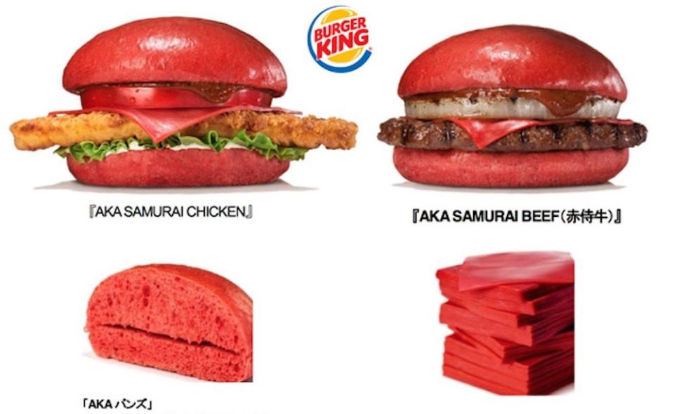 Aka Samurai Burger