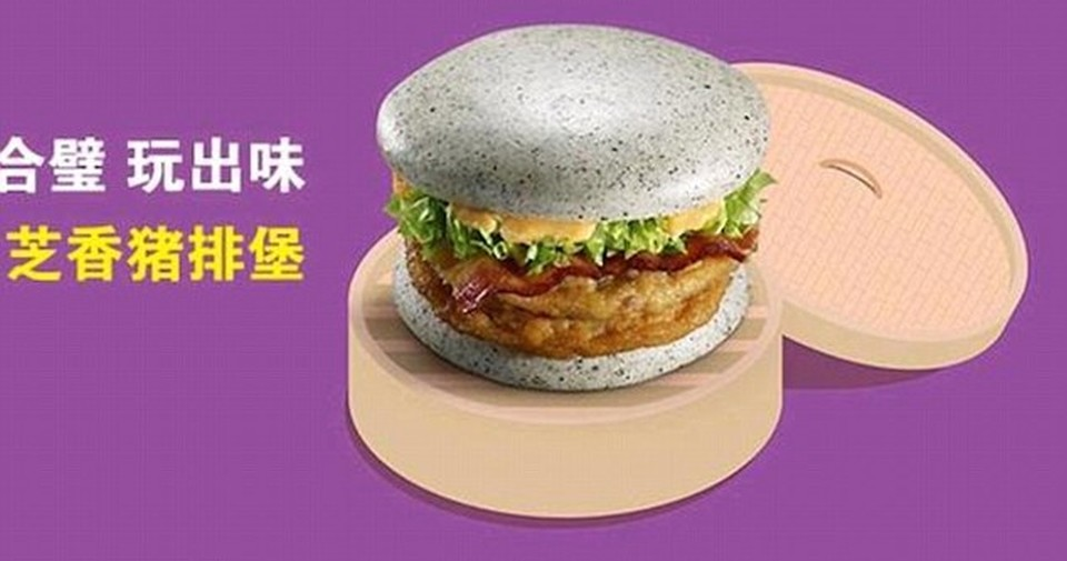 McDonalds Modern China Burger