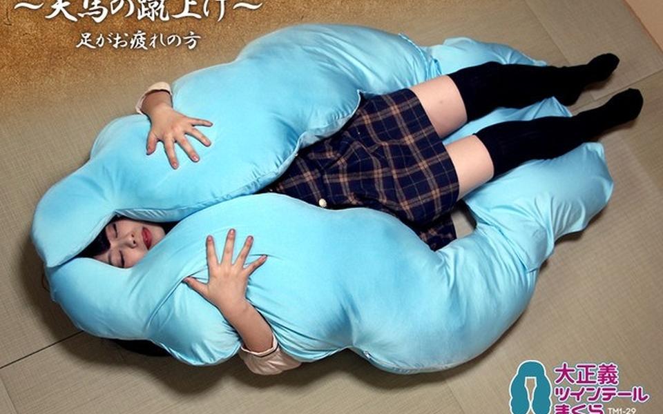 Royal Twintail body pillow