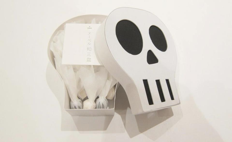Wasabon skull sugar