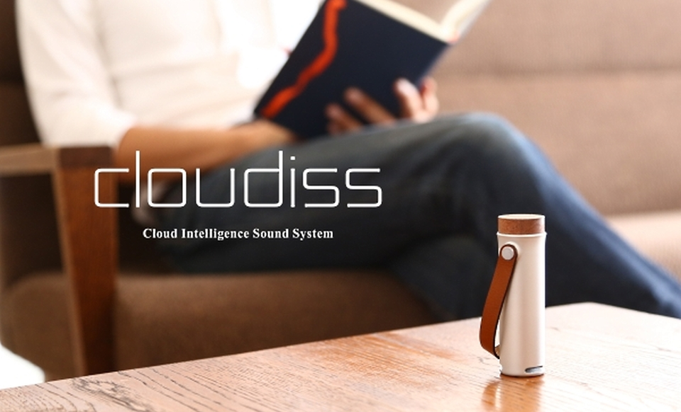 Cerevo's Cloudiss smart alarm system