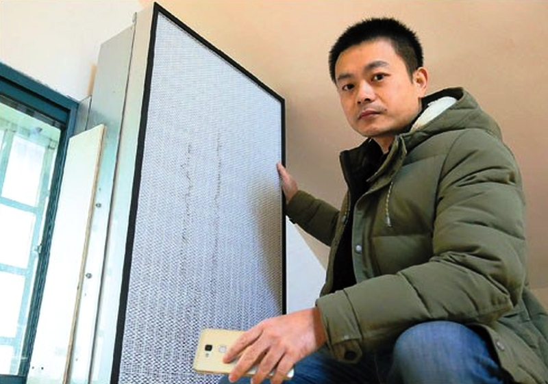 Shanghai-based man builds DIY air purifier using old machine parts