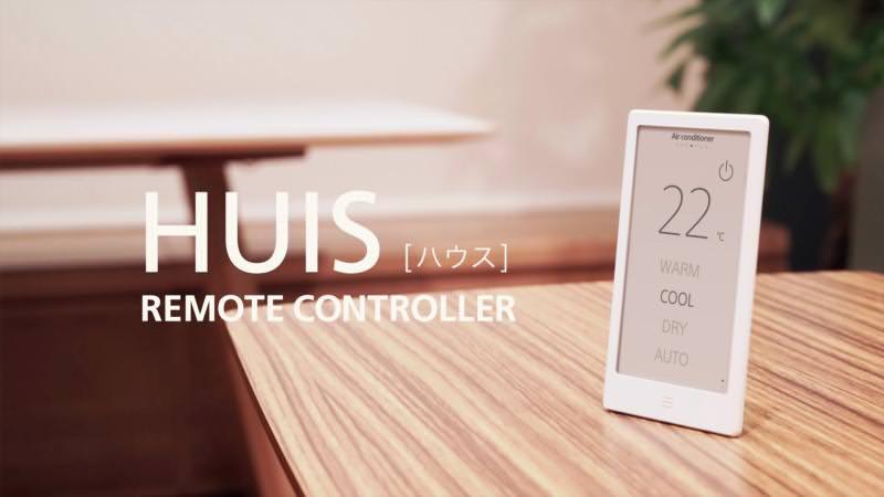 Huis Remote Controller