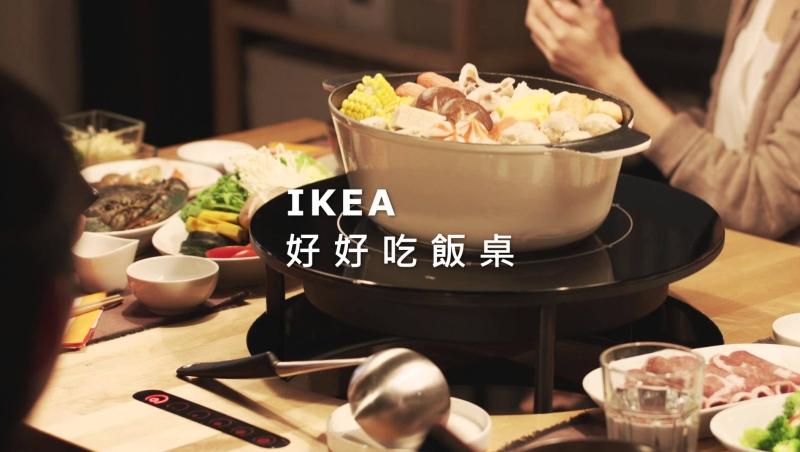 IKEA phone-less table