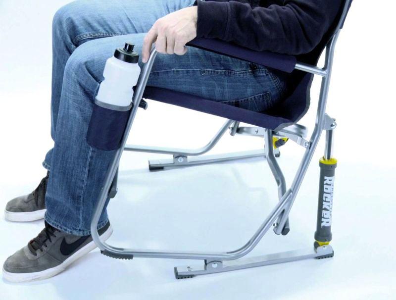 Freestyle Rocker Chair