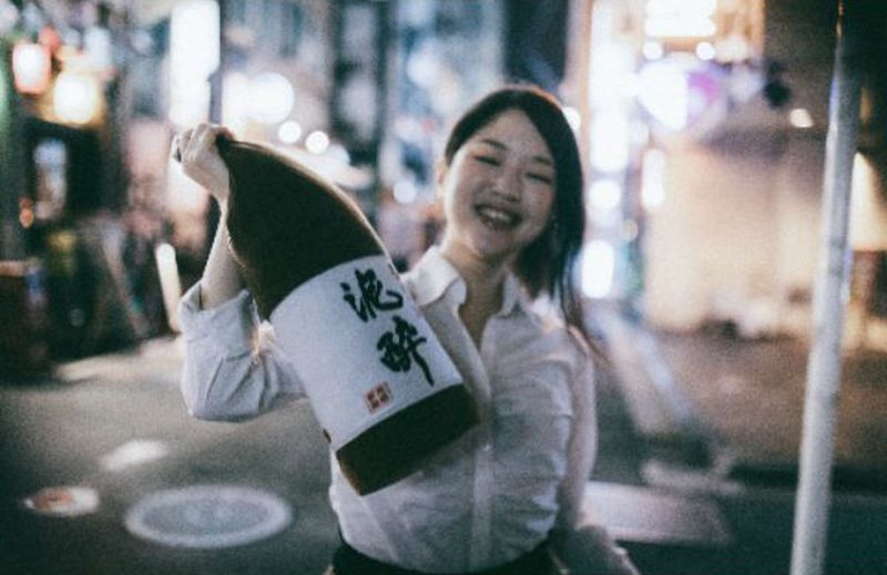 Show off your sake love