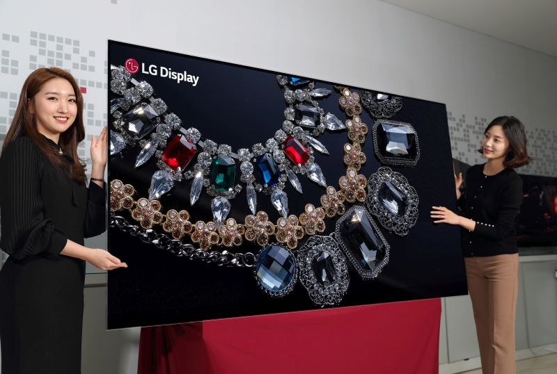 LG to unveil the world's first 88-inch 8K OLED display at CES 2018