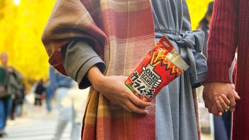 KOIKE-YA Launches One-Hand Potato Chips Packet