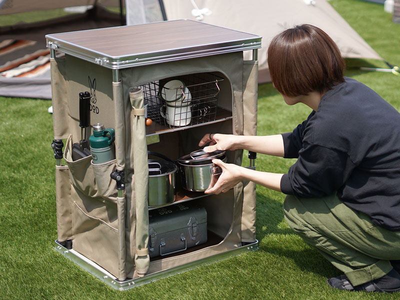 DOD Camping Kitchen Table with Storage will Come in Handy Anywhere