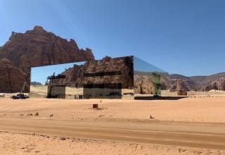 Maraya Concert Hall in Saudi Arabia is Largest Mirrored Building in World